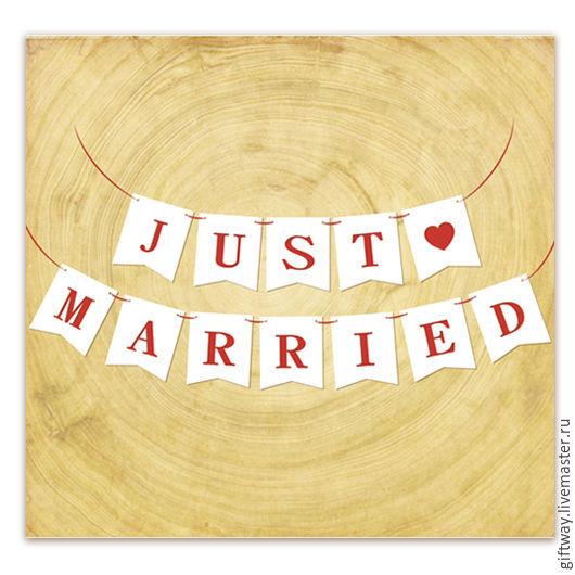 """Свадебные аксессуары ручной работы. Ярмарка Мастеров - ручная работа. Купить Флажки из фетра """"Just Married"""". Handmade. Слова для фотосессии"""