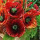 Из Прованса с любовью. Маки двух цветов: темно-красные и красно-рыжие из красивой рубки с зеркальным эффектом. Авторская работа.Сад на ладони. Ярмарка мастеров
