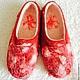 Обувь ручной работы. Ярмарка Мастеров - ручная работа. Купить Тапки из войлока. Handmade. Домашние тапки, обувь для дома, кудри