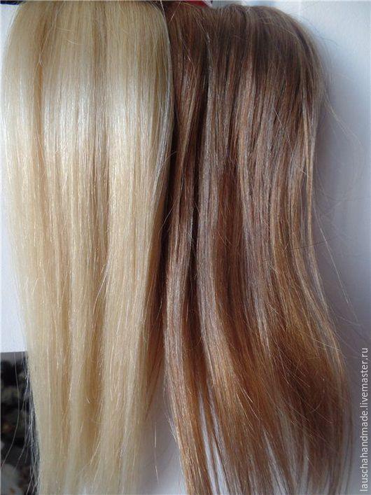 Куклы и игрушки ручной работы. Ярмарка Мастеров - ручная работа. Купить Натуральные человеческие волосы 100% human hair.Без добавления мохера.. Handmade.