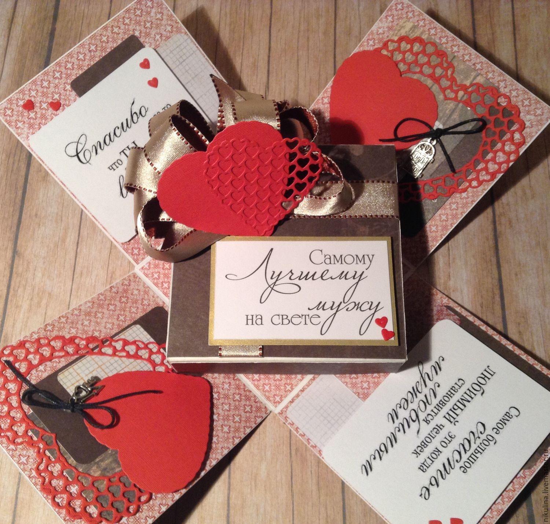 Стихи и поздравления в день свадьбы для зятя