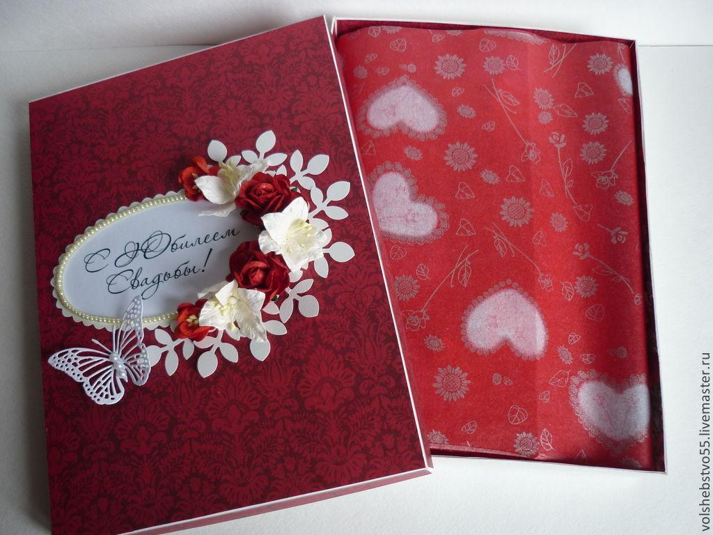 Фото открытки рубиновая свадьба, приколы сильная