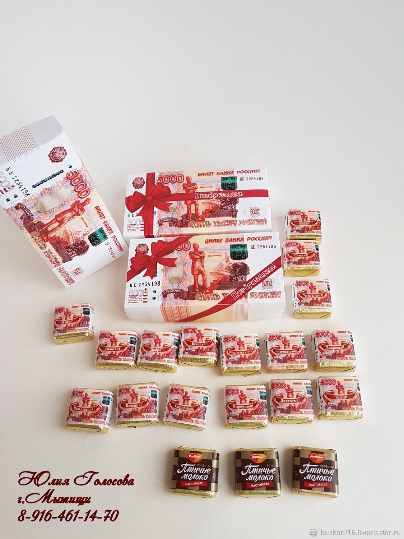 Купить подарок до 5000 рублей в интернет-магазине, подарки от 3000 до 91