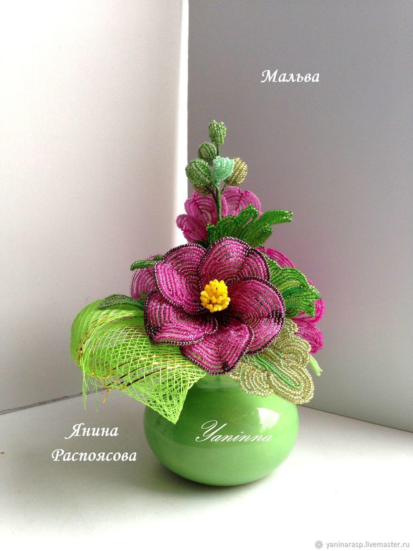Мальва из бисера, Цветы, Москва,  Фото №1