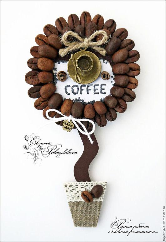 Кофейный магнит на холодильник