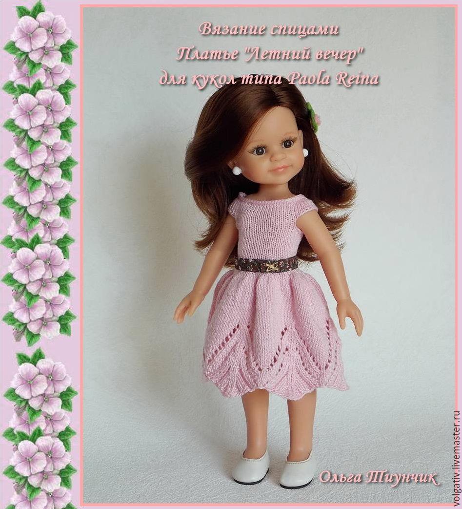 Куклы Монстер Хай Монстр Хай купить куклы Школа