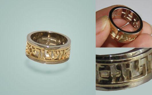 Кольца ручной работы. Ярмарка Мастеров - ручная работа. Купить Золотое кольцо с надписью на иврите Кольцо Соломона. Handmade.