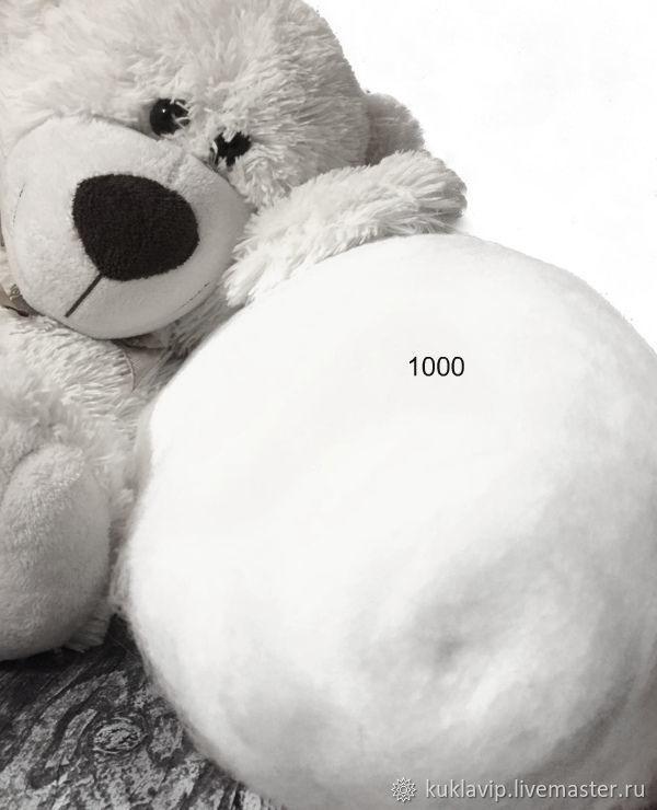 Кардочес Новозеландский № 1000 Отбелка.(Латвия), Шерсть, Москва,  Фото №1