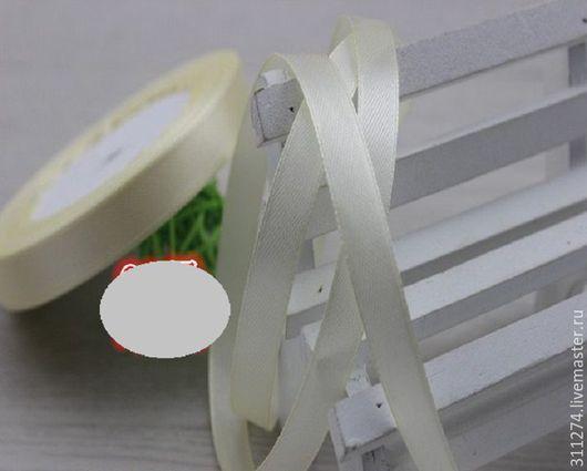 Упаковка ручной работы. Ярмарка Мастеров - ручная работа. Купить Лента  атласная  ширина 1 см. (цвет молочный). Handmade.