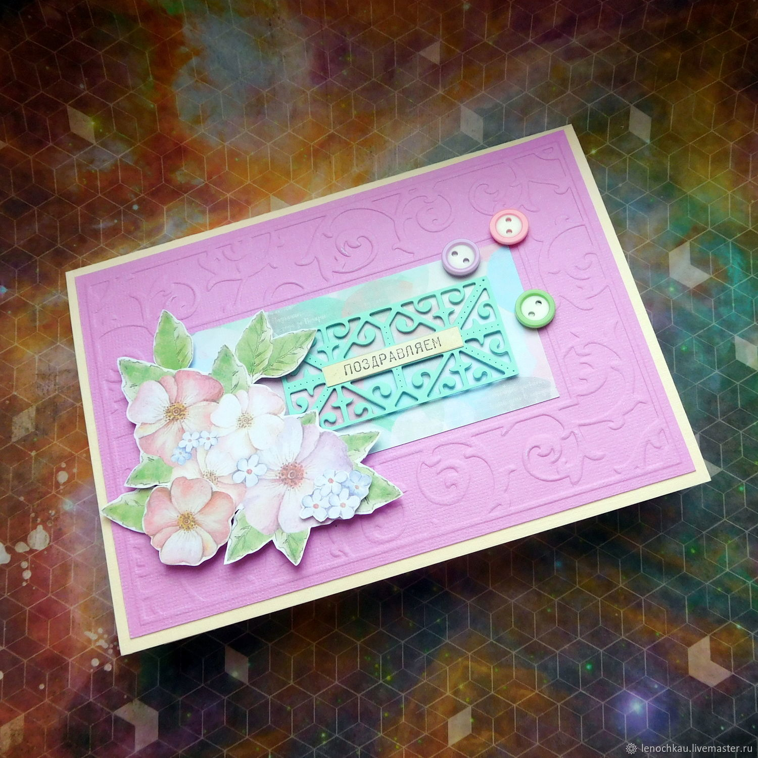 Greeting Card Congratulations Shop Online On Livemaster With