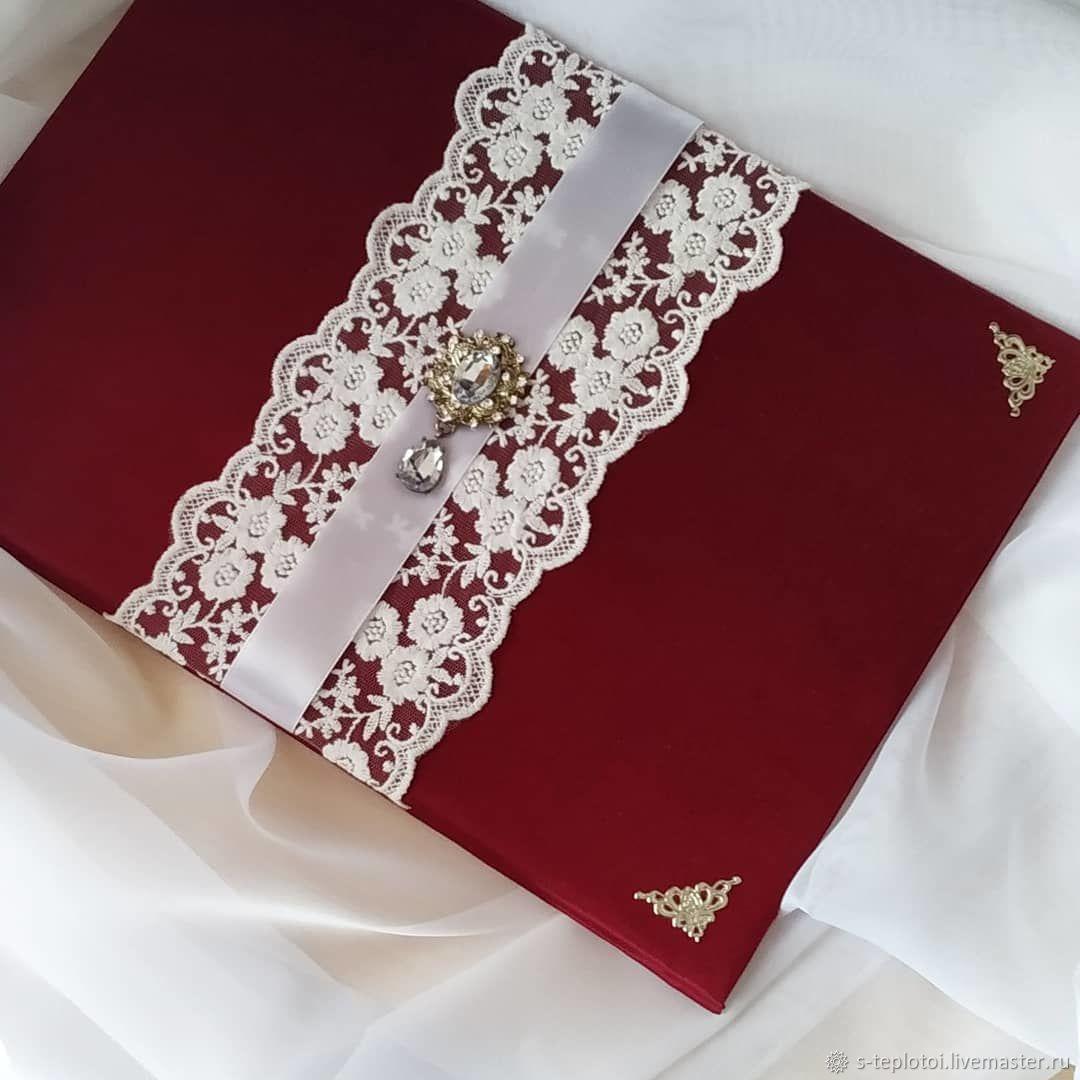 Книга пожеланий, Книги, Нижний Новгород,  Фото №1