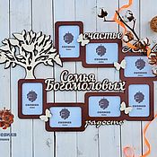 Сувениры и подарки handmade. Livemaster - original item Photo Frame Family. Handmade.