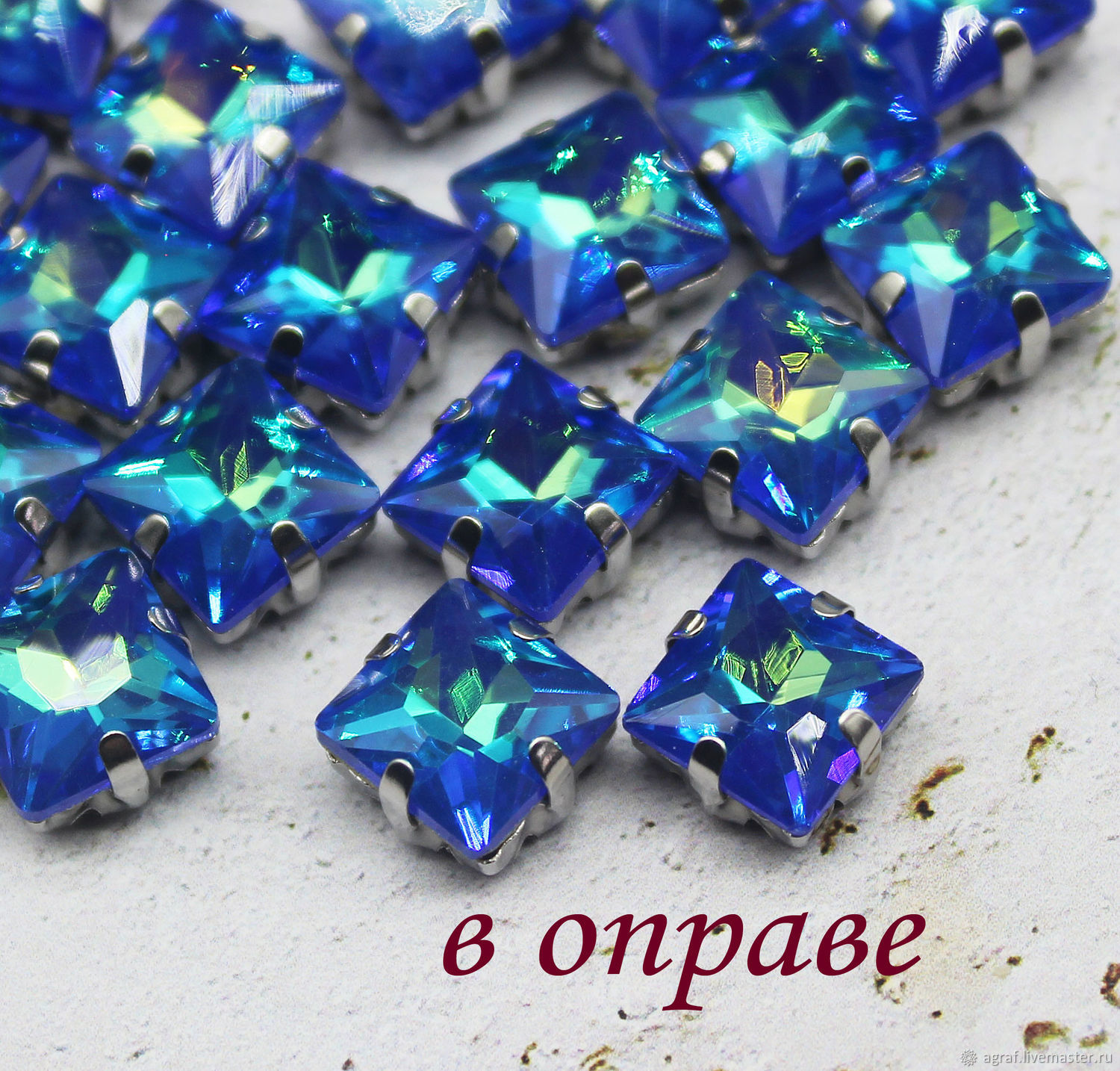 Rhinestones in dapples 8 mm square rainbow sapphire, Crystals, Solikamsk,  Фото №1
