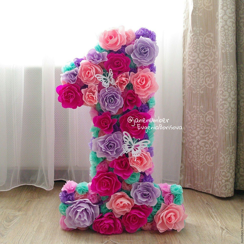 Объемная цифра украшенная цветами из гофрированной бумаги, полностью ручная работа. Цветовая гамма может быть выбрана по пожеланию.
