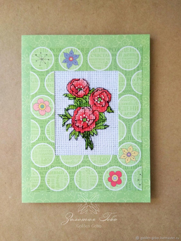 Как оформить вышивку на открытку
