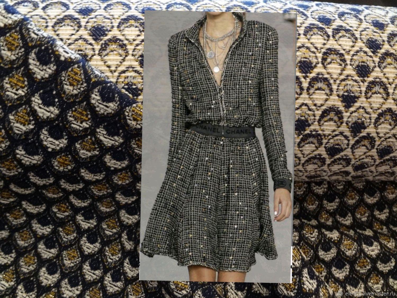 Классическая плательно костюмная  ткань с изюминкой, Ткани, Волгоград,  Фото №1