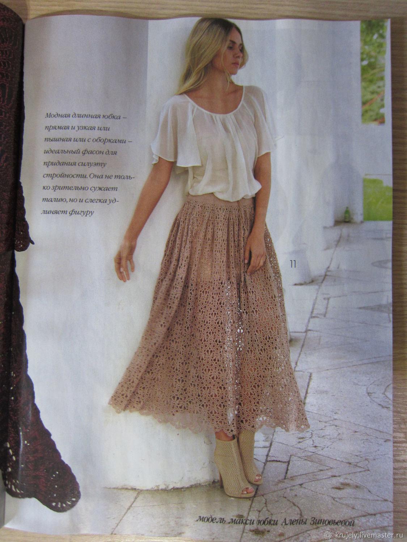 Skirts handmade. Livemaster - handmade. Buy Lace skirt in Provence.Boho, skirt crochet, skirt in lace