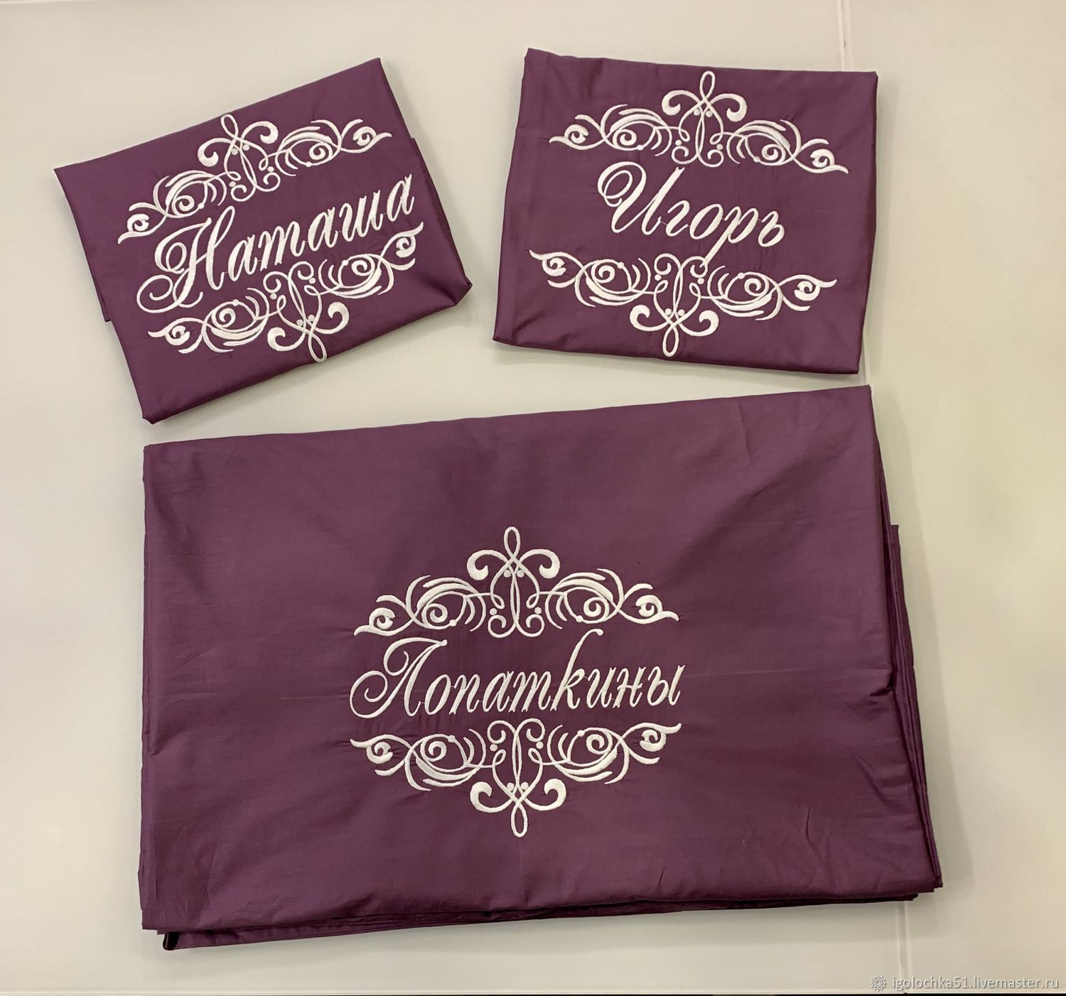 Wedding gifts Set of bed linen: Embroidered with the name, Gifts, Murmansk,  Фото №1