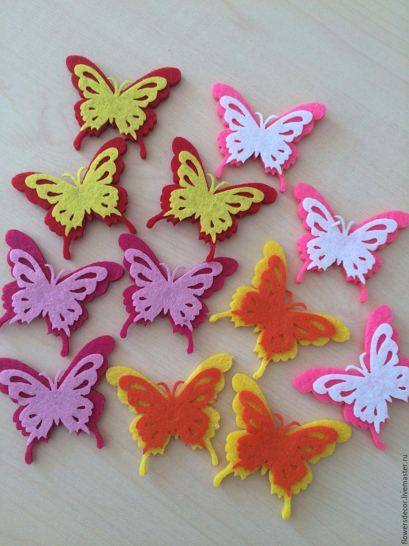 Бабочки для декора фетра своими руками