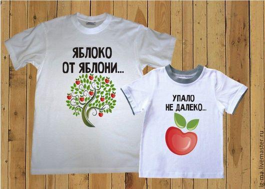 Футболки, майки ручной работы. Ярмарка Мастеров - ручная работа. Купить Яблоко от яблони. Handmade. Белый, рисунок, семейные футболки