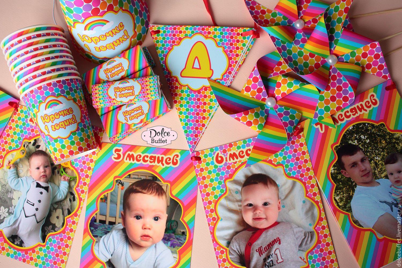 Атрибутика на детский день рождения своими руками