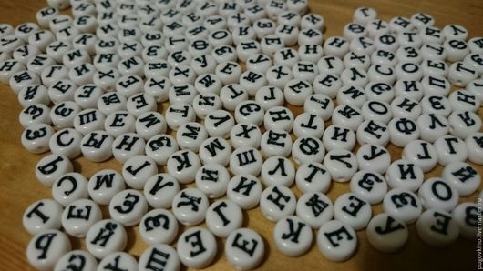 Для украшений ручной работы. Ярмарка Мастеров - ручная работа. Купить Русский алфавит (бусины). Handmade. Чёрно-белый, бусины
