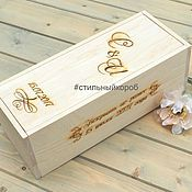 Свадебный салон ручной работы. Ярмарка Мастеров - ручная работа Короб для вина из дерева, ящик для вина, деревянные ящики, короб. Handmade.