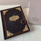 Сувениры и подарки handmade. Livemaster - original item Encyclopedia of Wisdom in a case (leather book). Handmade.