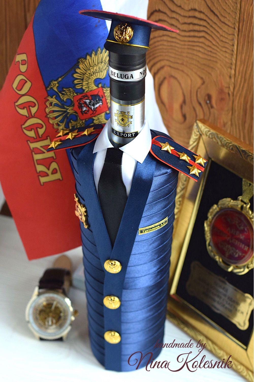 Подарок полицейскому на день рождения
