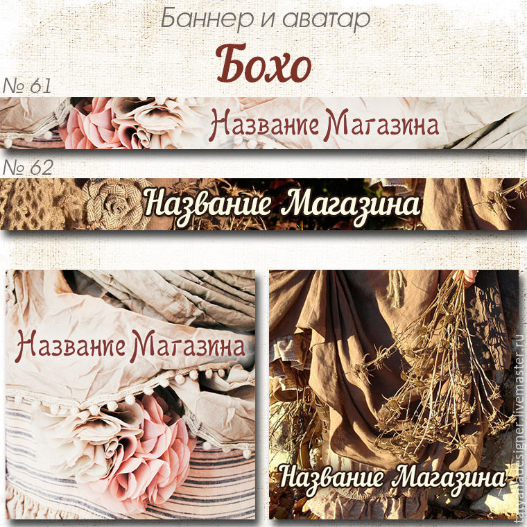 Banners for Shops handmade. Livemaster - handmade. Buy Banner and Avatar Shop Fair Masters.Banner, master banner