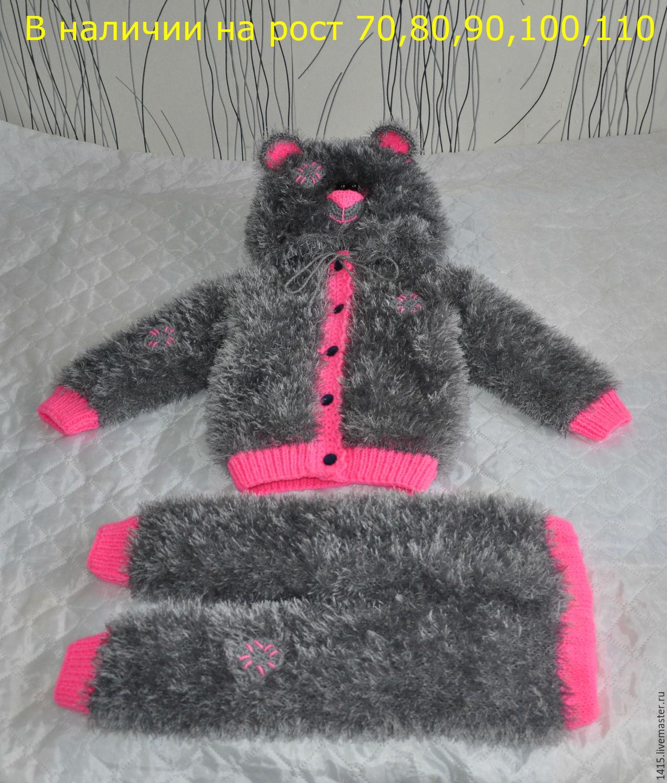 вязаный детский костюм мишка тедди купить в интернет магазине на