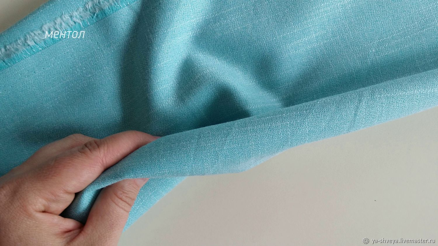 Linen-stretch PLAIN, Fabric, Moscow,  Фото №1