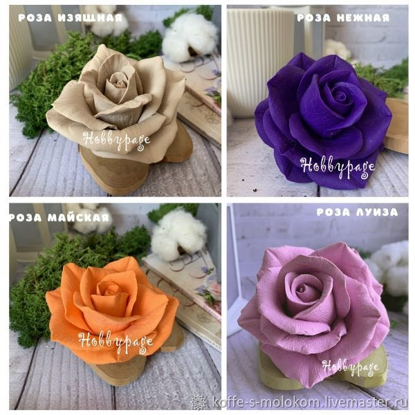 Silicone shape rose Elegant, Louise, may, Tender, Form, Moscow,  Фото №1