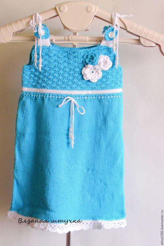 """Одежда для девочек, ручной работы. Ярмарка Мастеров - ручная работа. Купить Вязаный сарафан, платье """"Голубое небо"""" для девочки. Handmade."""
