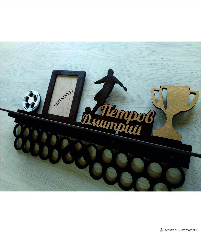 Медальница с полкой для кубков футбол, Фоторамки, Москва,  Фото №1