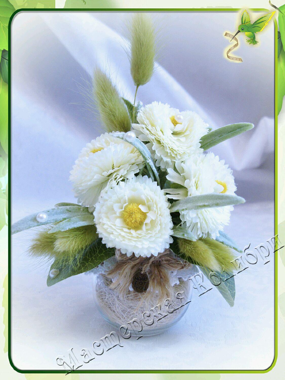Купить цветы маргаритки книга цветы из ткани надежда череда купить