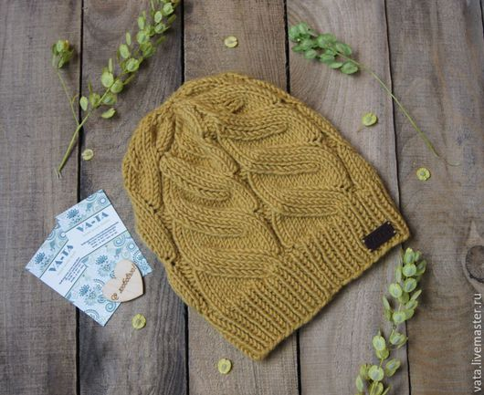 шапка вязаная с косами, теплая вязаная шапка на осень, вязаная шапка спицами, шапка бини вязаная, вязаная  шапка косами, стильная вязаная шапка