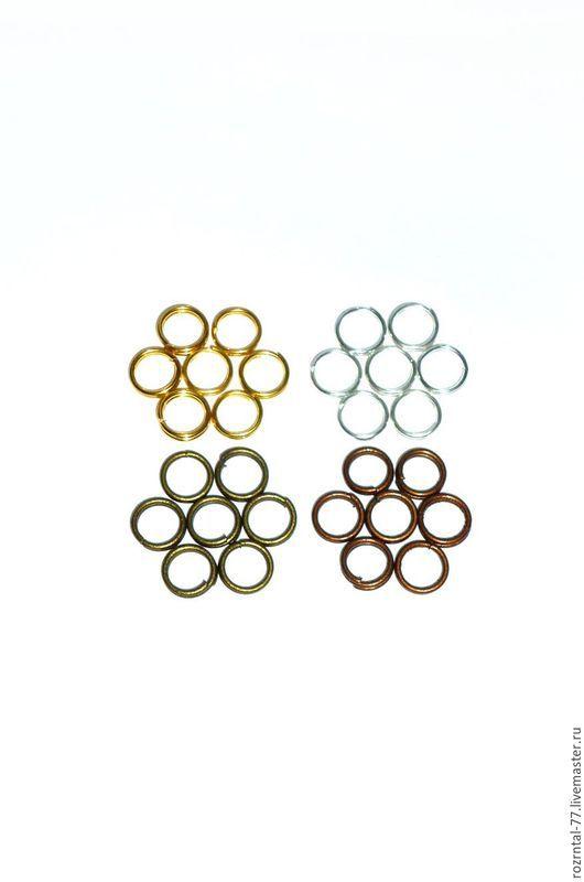 Кольцо соединительное двойной крутки- 6мм ,4 цвета.