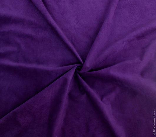 """Шитье ручной работы. Ярмарка Мастеров - ручная работа. Купить Натуральная замша """"Яркий Фиолет"""". Handmade. Кожа, кожа натуральная"""