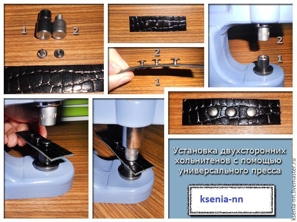 Пресс Тер 2 Инструкция - фото 3