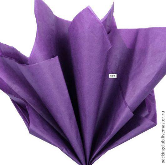 Упаковка ручной работы. Ярмарка Мастеров - ручная работа. Купить Бумага тишью фиолетовый 50 х 65 см. Handmade.
