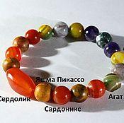 Украшения handmade. Livemaster - original item Talisman bracelet for a woman Aries or Taurus. Handmade.