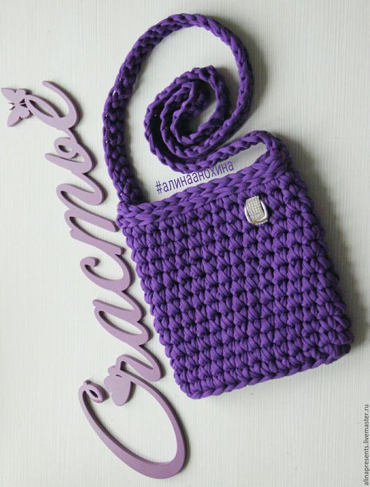 Женские сумки ручной работы. Ярмарка Мастеров - ручная работа. Купить Сумочка фиолетовая. Handmade. Тёмно-фиолетовый, вязаная сумка