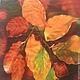 Золотая осень, листья  - салфетка для декупажа Декупажная радость