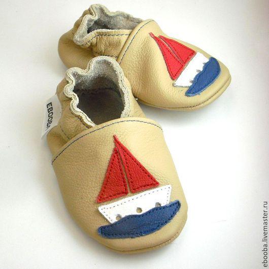 Кожаные чешки тапочки пинетки кораблик на бежевом ebooba