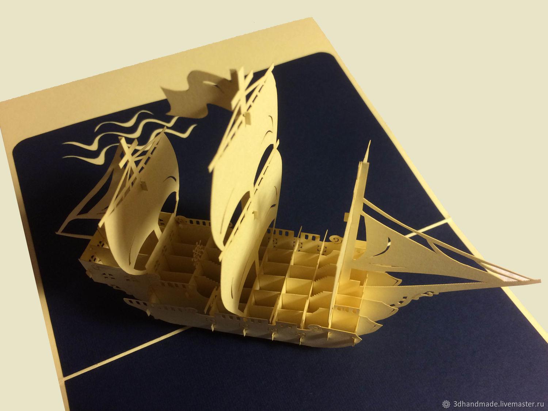Картинки, объемная открытка корабль в море