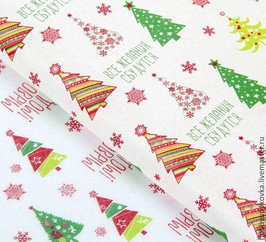 """Упаковка ручной работы. Ярмарка Мастеров - ручная работа. Купить Бумага тишью """"Елки""""новогодняя. Handmade. Упаковка подарка, упаковка новогодняя"""