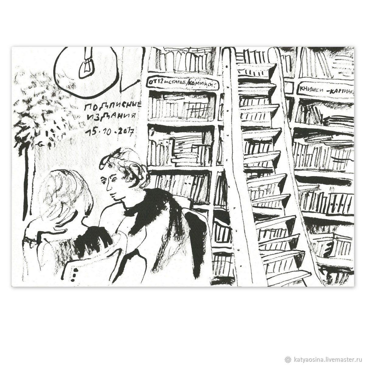 Город ручной работы. Ярмарка Мастеров - ручная работа. Купить Картина 'В Подписных изданиях'. Handmade. Лестница, Питер, графика