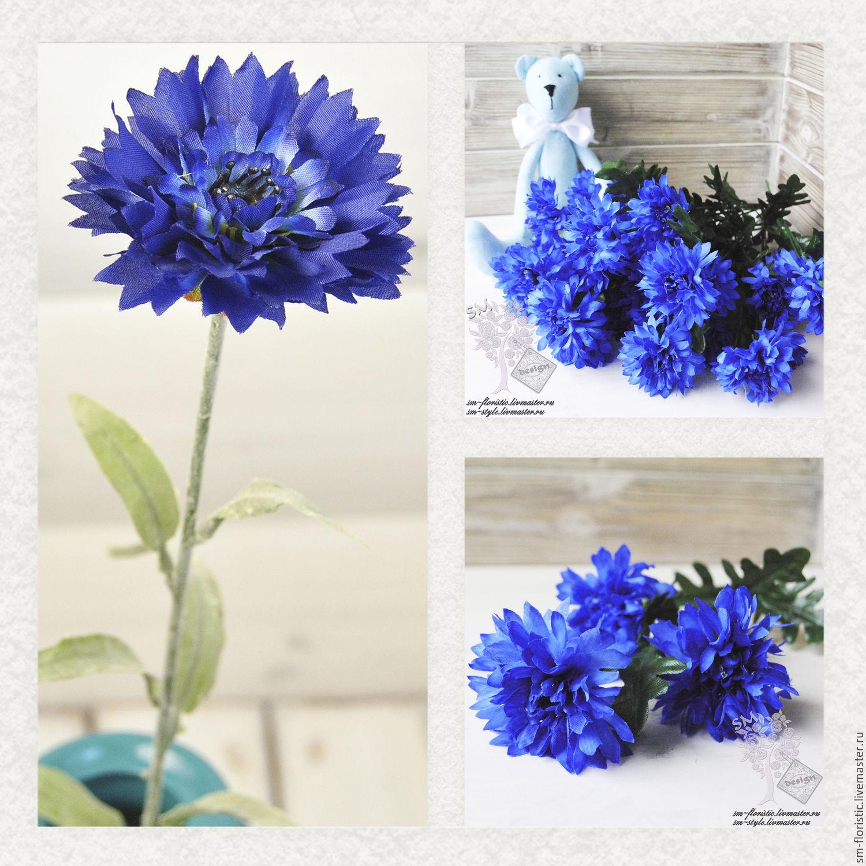 Купить искусственные цветы васильки купить горшечные цветы дешево в москве