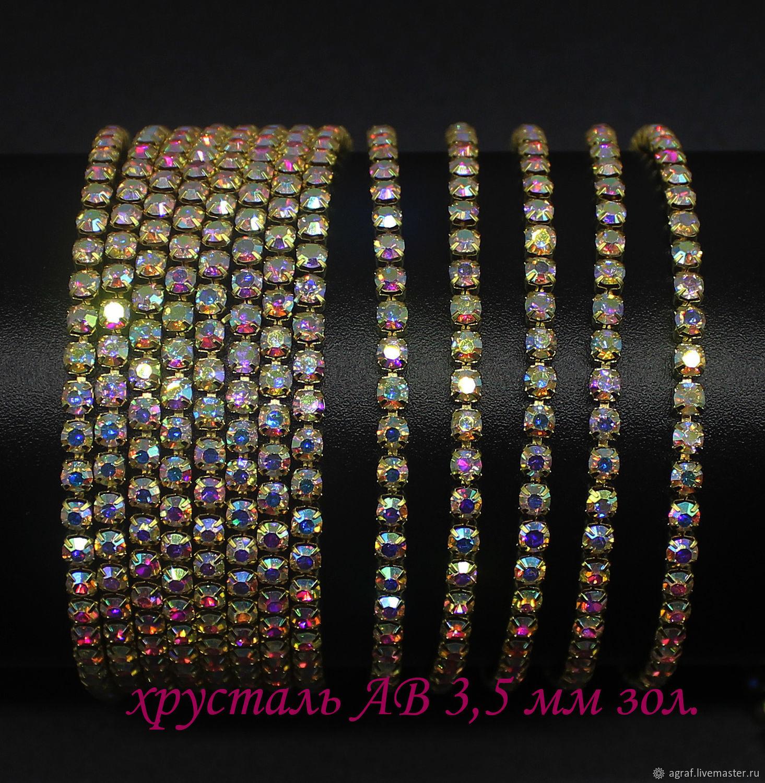 Rhinestone chain dense SS12 3 mm AB Crystal in gold DACs 10 cm, Chains, Solikamsk,  Фото №1
